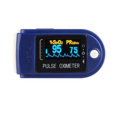 Пульсоксиметр (мод. LY-L12) имеет ДС,     При отгрузке от 5 и более шт цены оптовые . Отсылайте заявку на майл.